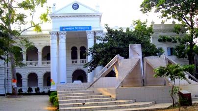 জগন্নাথ বিশ্ববিদ্যালয় দিবস: এগিয়ে চলার এক দশক