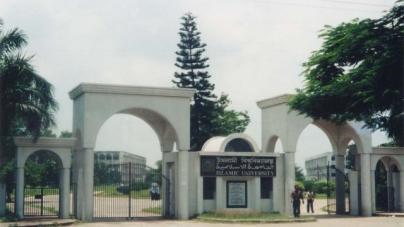 শুক্রবারও খোলা ইসলামী বিশ্ববিদ্যালয়