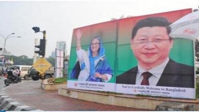 চীন কেন বাংলাদেশে বিনিয়োগ করতে চায়