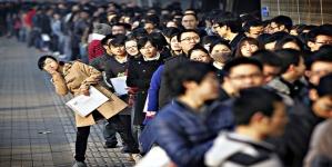চীনে এক পদে চাকরিপ্রার্থী ৯,৫০৪ জন !
