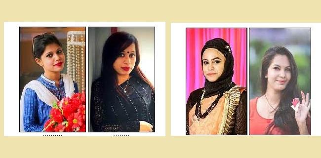 চার নারী উদ্যোক্তার কথা