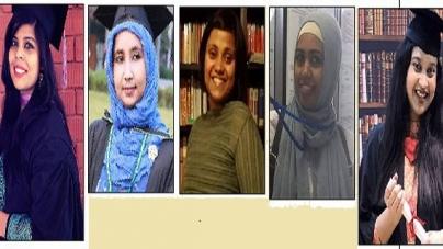 উচ্চতর গবেষণায় ৫ নারী