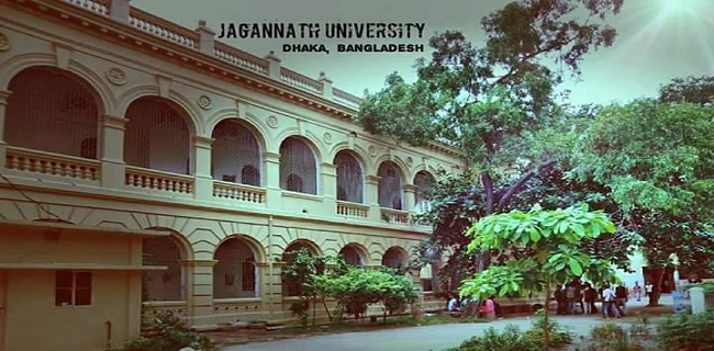 কেরানীগঞ্জে যাচ্ছে জগন্নাথ বিশ্ববিদ্যালয়