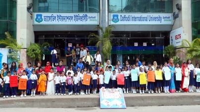 আন্তর্জাতিক শান্তি দিবস উদযাপন করলো ড্যাফোডিল ইন্টারন্যাশনাল স্কুলের শিক্ষার্থীরা