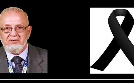 বিশিষ্ট মৃত্তিকা বিজ্ঞনী ও শিক্ষাবিদ ড. আমিনুল ইসলামের জীবনাবসান