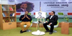 ড্যাফোডিলে 'আনটোল্ড ড্রিমস অব আনিসুল হক' শীর্ষক আলোচনা