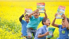 সুশিক্ষার আলোয় আলোকিত হোক দেশ