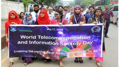 ড্যাফোডিলে'বিশ্ব টেলিযোগাযোগ ও তথ্য সংঘ দিবস' উদযাপিত