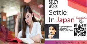 জাপানে উচ্চশিক্ষা বিষয়ক সেমিনার